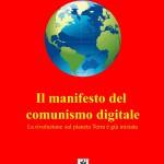 il-manifesto-del-comunismo-digitale-copertina-alta