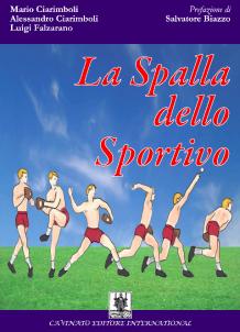 La  spalla dello sportivo